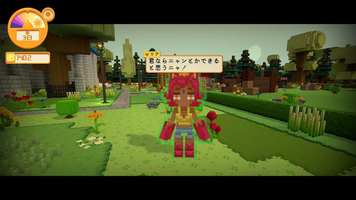 【PCゲーム極☆道】第四十一回:『Staxel』 マイクラ と「どうぶつの森」と「牧場物語」が出会ったらを叶えるゲーム https://jp.ign.com/pcgame-ex/35232/feature/pcstaxel…