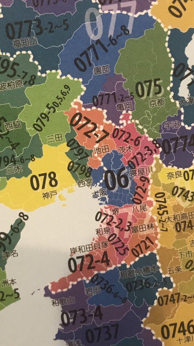 "M.小林 on Twitter: ""地理人さんの市外局番地図を漸く開封。 尼崎市は ..."