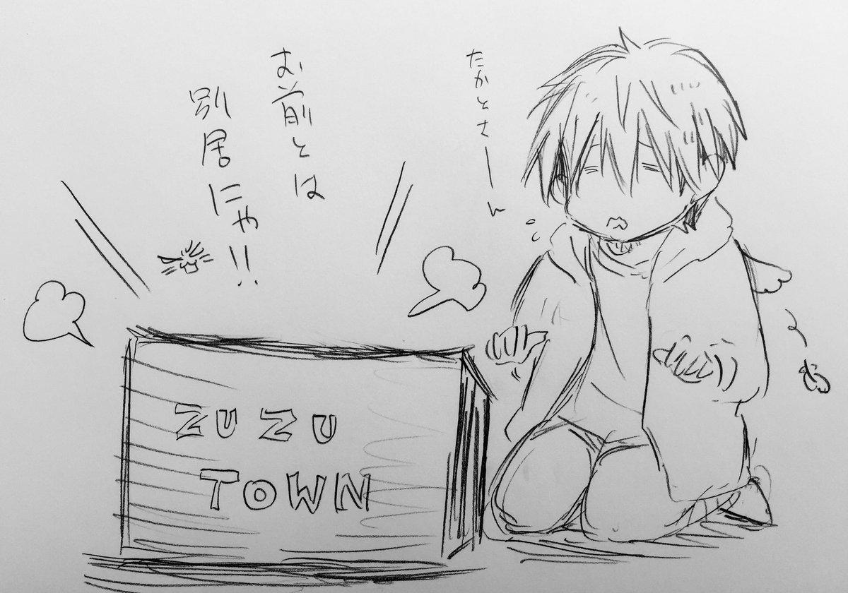 桜 日 梯子 ツイッター