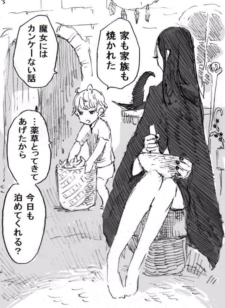 泉【見える子ちゃん1巻発売中】さんの投稿画像