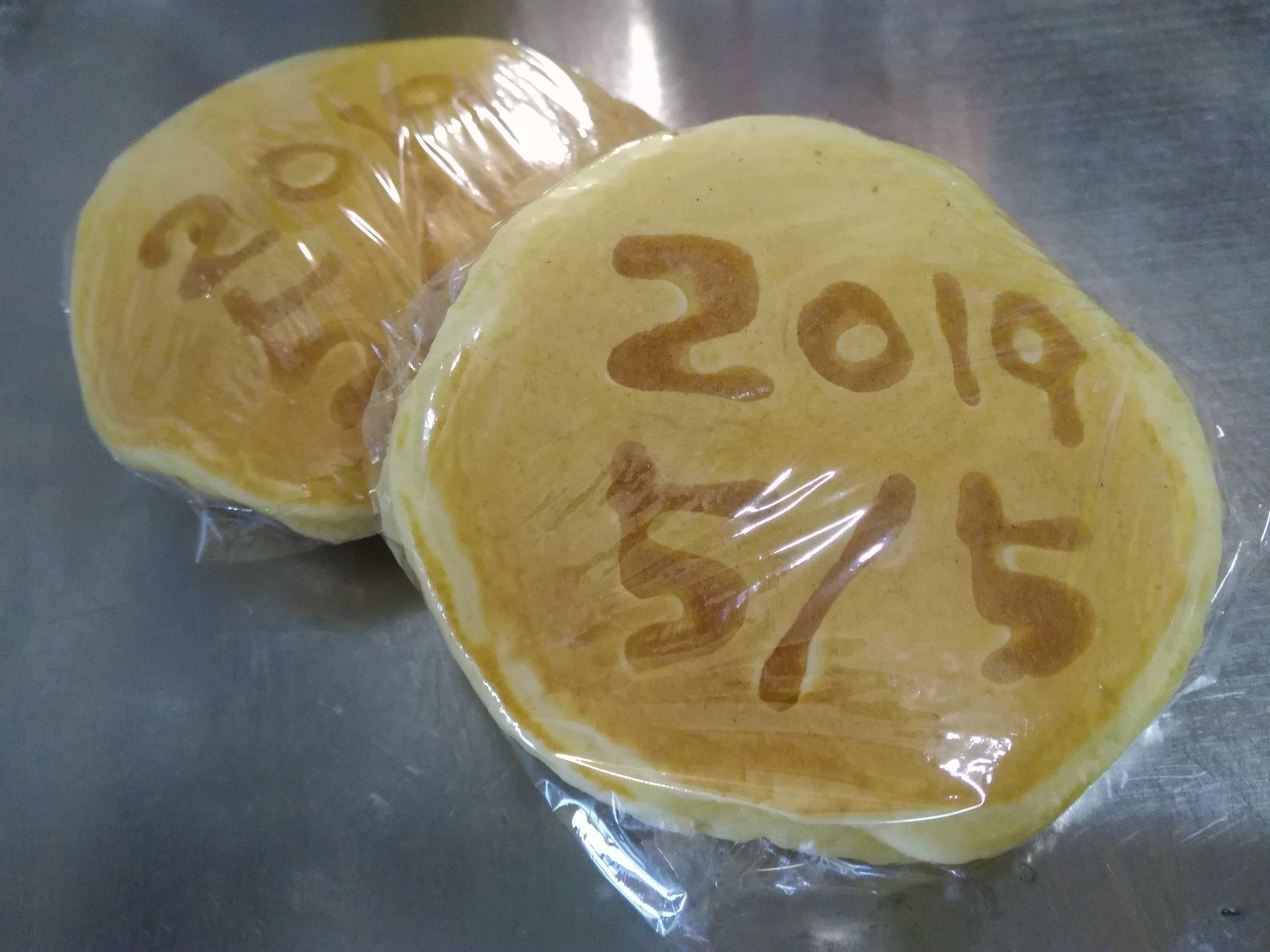 冷凍するホットケーキの日付の記入方法が斬新w