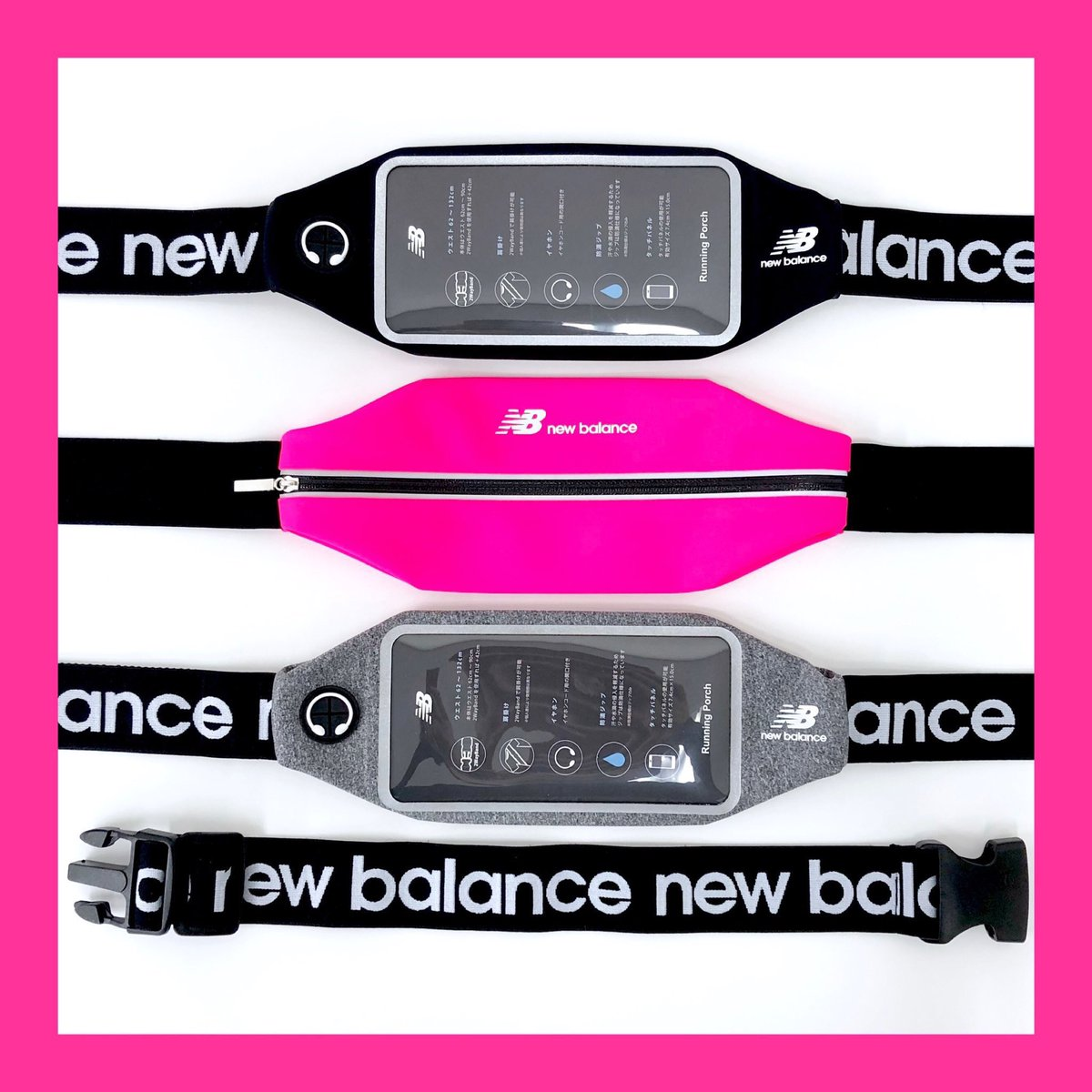 794fce3f7c ニューバランス ジャパン, ニューバランス ランニング, New Balance and New Balance Running