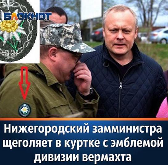 """Командир згорілого в """"Шереметьєво"""" пасажирського літака SSJ-100 описав хронологію катастрофи - Цензор.НЕТ 2386"""