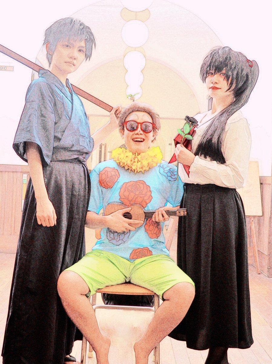 【※コス】  久能家  息子→影輔さん 娘→kmkさん  懐かしいの出てきたので!! あと、画像編集したら予想より面白かった(笑) 絵っぽいのと写真っぽいの!!