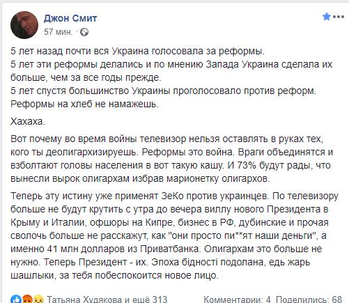 Делегація посольства США ознайомилася на Донбасі з умовами експлуатації переданого ЗСУ американського обладнання - Цензор.НЕТ 1532