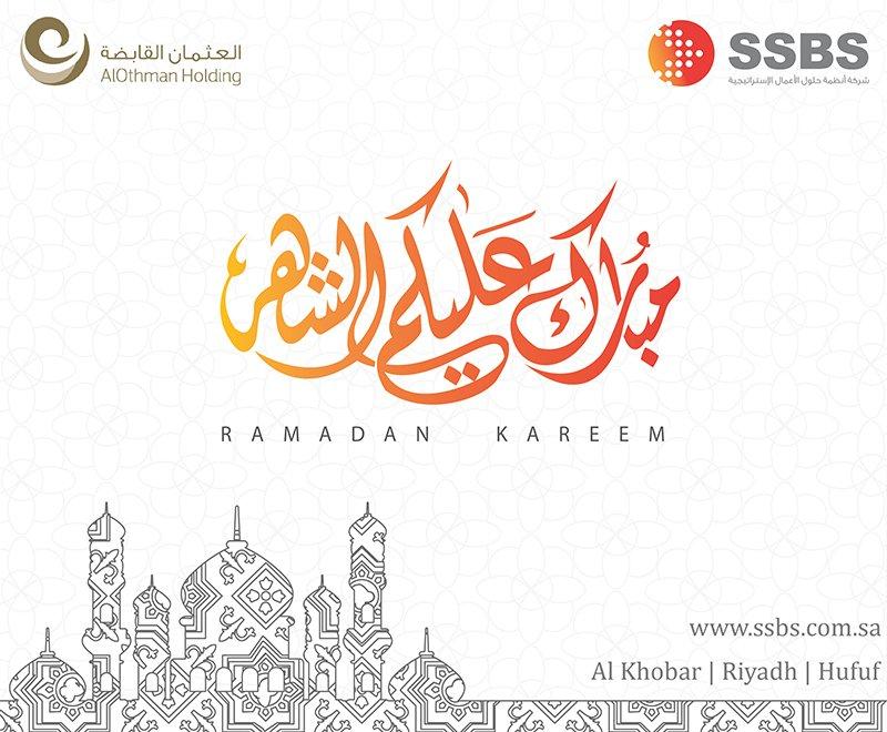 SSBS (@SSBS_KSA) | Twitter