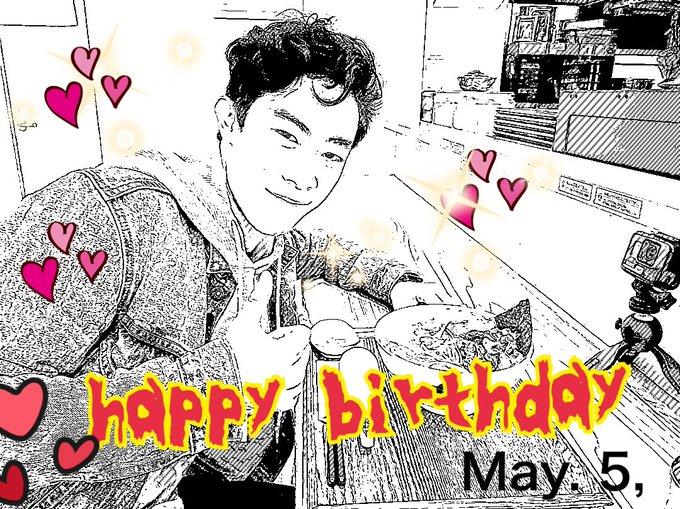 Happy birthday Nathan chen