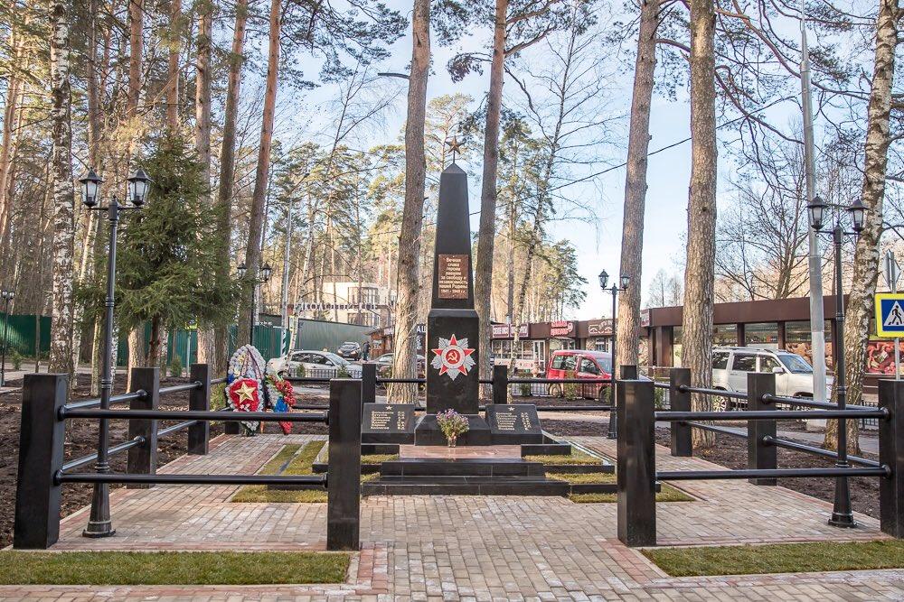 конструктор фото на памятники в одинцовском районе пусть так