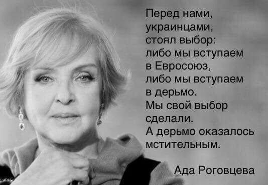 """""""Майже прямо з Києво-Печерської лаври, з пасочкою і писанками, вони виїхали в нашу Ялту"""": Шуфрич звозив дружину в окупований Крим - Цензор.НЕТ 7479"""