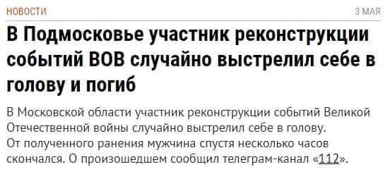 Під час бою з ворожою ДРГ біля Миколаївки зник морський піхотинець, - 35-та ОБрМП - Цензор.НЕТ 2264