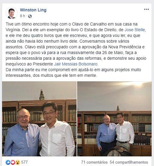 Ricardo Garcia Mello's photo on Fonte