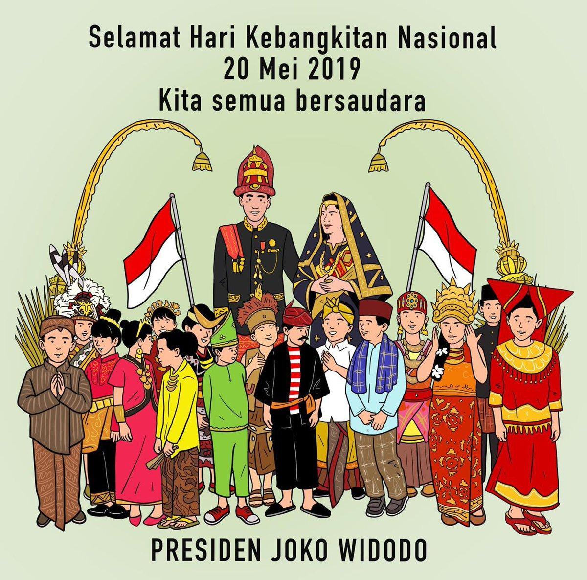 111 tahun lalu, para pemuda menolak terlelap dalam keterbelakangan. Mereka bangkit, memperkuat diri, mendirikan Budi Utomo, dll.Kebangkitan itu kita peringati kini dengan tekad baru: membangun Indonesia yang maju, yang sanggup mengelola perbedaan, damai dan tanpa kekerasan.