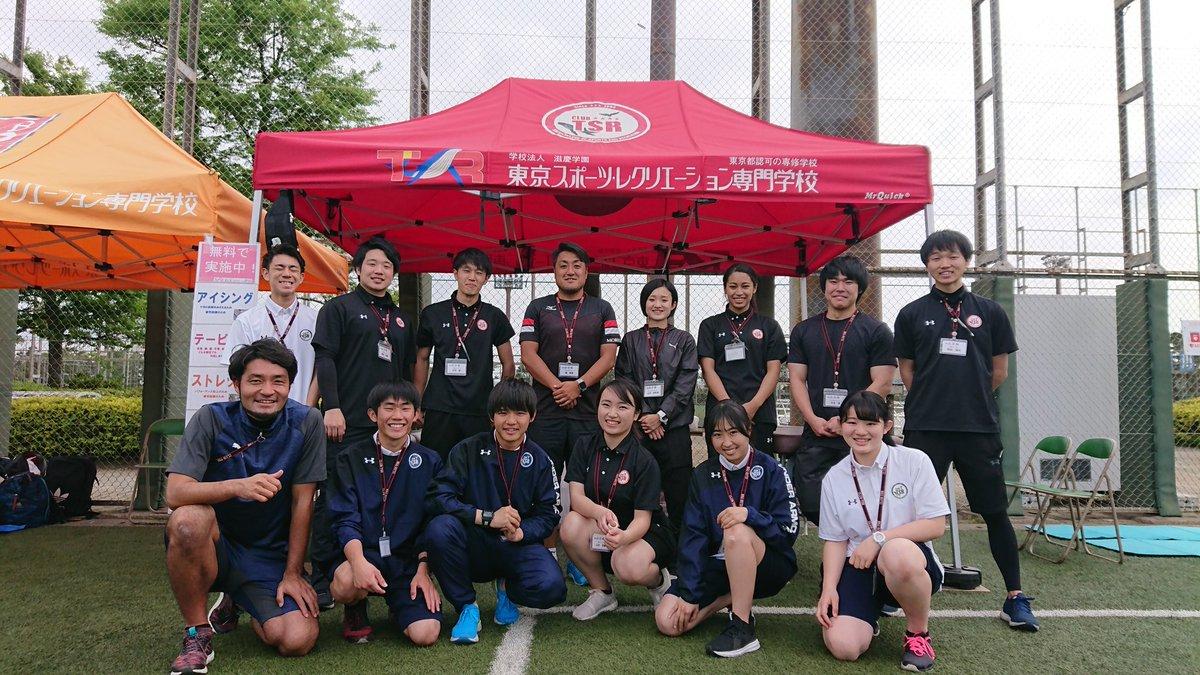 【トレーナーステーション】デフリーグに学生トレーナー10名、トレーナー講師4名を派遣しています⚽沢山のご利用ありがとうございます!#サッカー #デフサッカー #サッカー日本代表 #TSR #トレーナー #トレステ