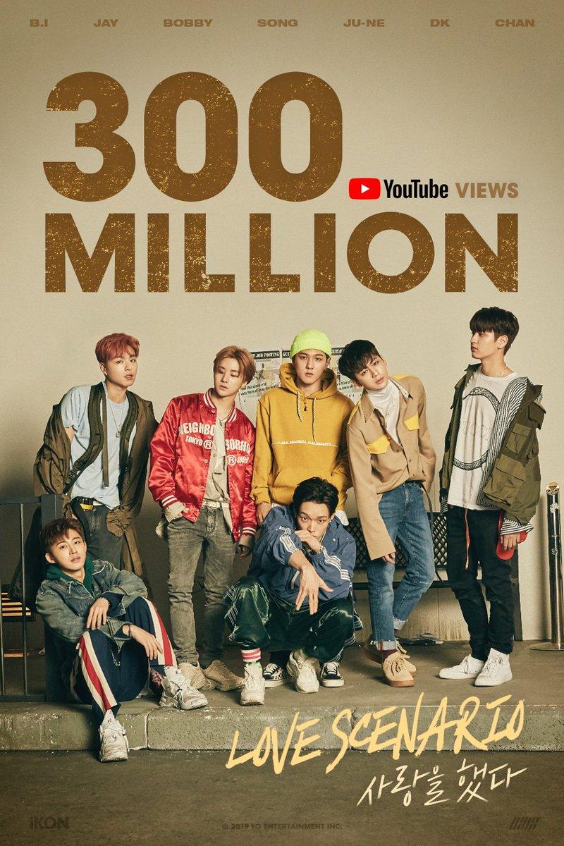 #iKON 사랑을 했다(LOVE SCENARIO) M/V HITS 300 MILLION VIEWS @YouTube 🎥 youtu.be/vecSVX1QYbQ #아이콘 #LOVESCENARIO #사랑을했다 #300MILLION #YG