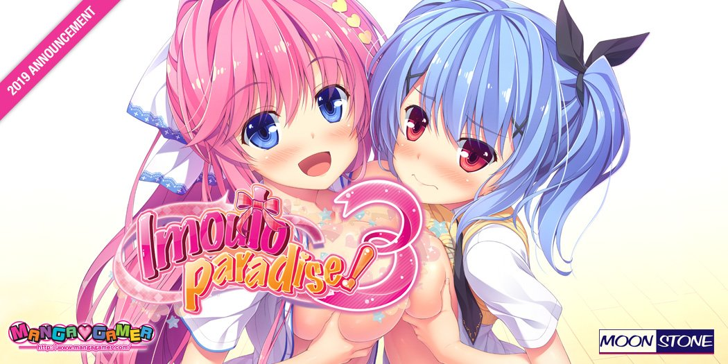 Image result for Imouto Paradise! 3