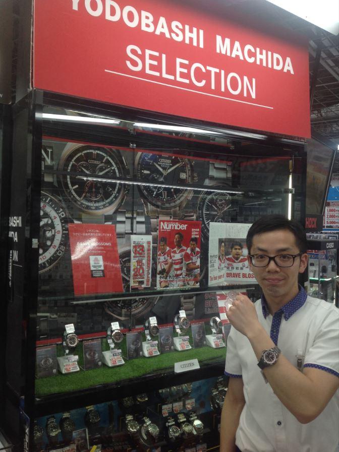 """【#桜 が刻印された腕時計】  #ヨドバシ町田 では限定モデルもご用意❗️ 日本で開催される #ラグビーW杯 に先立ち #シチズン より""""ラグビー日本代表限定モデル""""が販売中‼️ 「#BRAVEBLOSSOMS」にちなみ「#サクラピンク」を使用してます😊 全6種類をぜひ店頭でご覧ください! ⇒"""