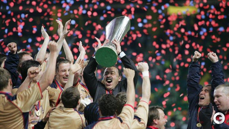 Спорт-Экспресс's photo on CSKA