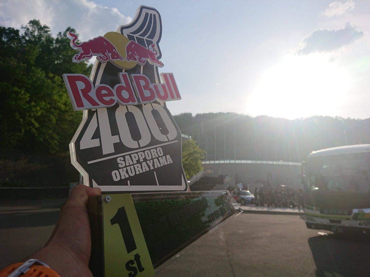 323で優勝しました! レース終わったら脚が生まれたての小鹿状態に… #redbull400