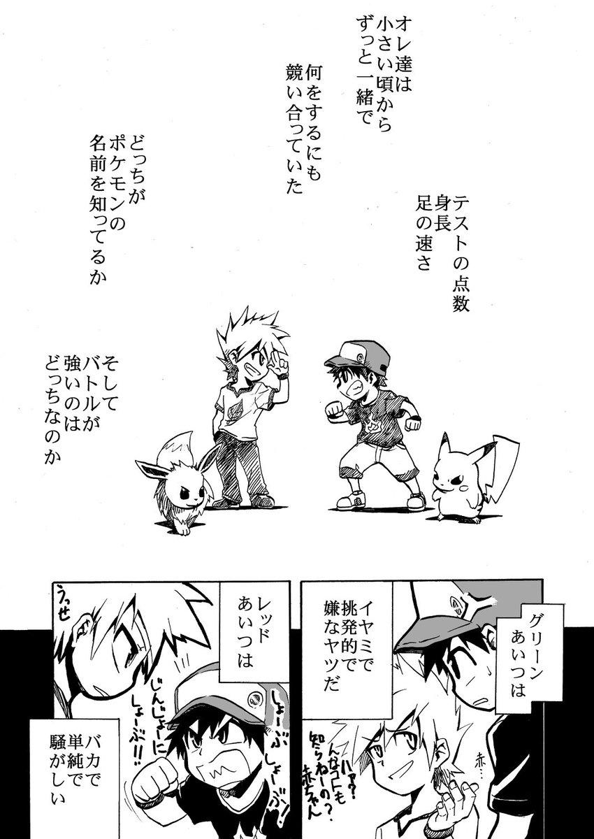 清順さんの投稿画像