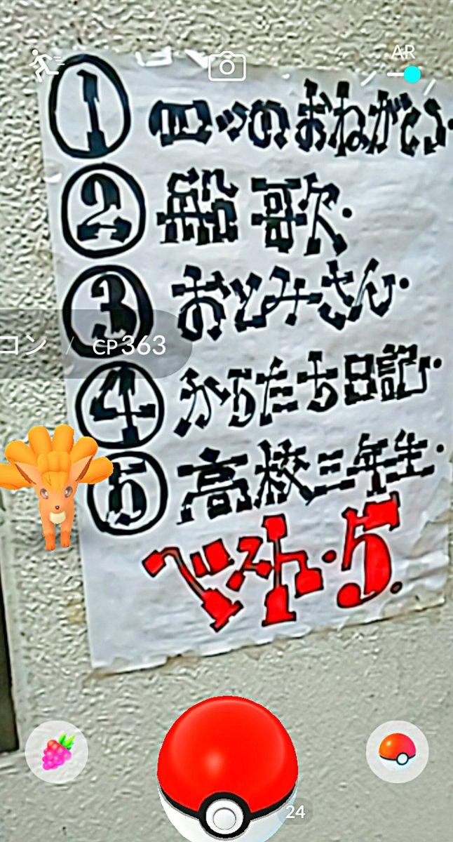 .おまいら、高田馬場ベスト5の発表ぢゃ!←就職試験に出るぞ!!.