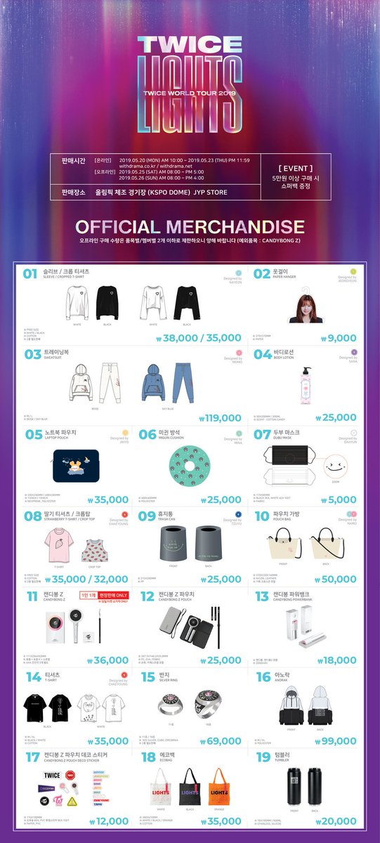 8f1a6ecba TWICELIGHTS' IN SEOUL OFFICIAL MERCHANDISE | allkpop Forums