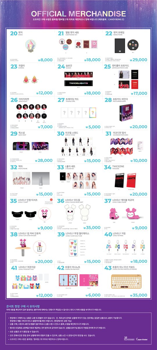 TWICELIGHTS' IN SEOUL OFFICIAL MERCHANDISE | allkpop Forums
