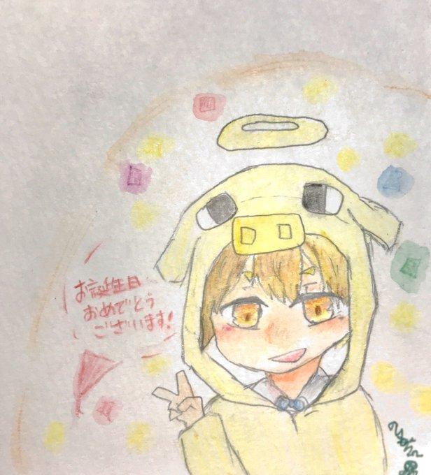 き ょ ー さん 誕生 日