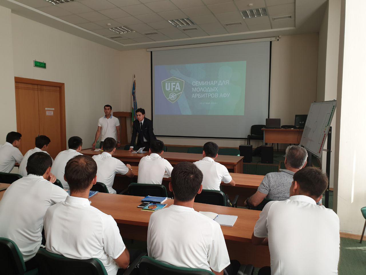 рамка ассоциация молодых фотографов узбекистана становится