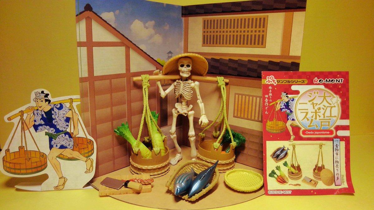 ぷちサンプル 大江戸ジャポニスムに関する画像7