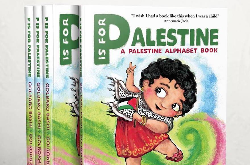 Seriously, what the fucking fuck!!   This is #antisemitism at its worst. @dr_bashi Is a hateful piece of pond scum.  At least it&#39;s a picture book, so these short bus riding wankers can read it.   #Israel #IsraelUnderFire #MAGA  I guarantee @IlhanMN loves this load of shit. <br>http://pic.twitter.com/IKfOZ0IR3I