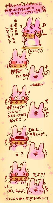 きの(Noti)@絵描き人's photo on #藤ヶ谷太輔PeacefulDays
