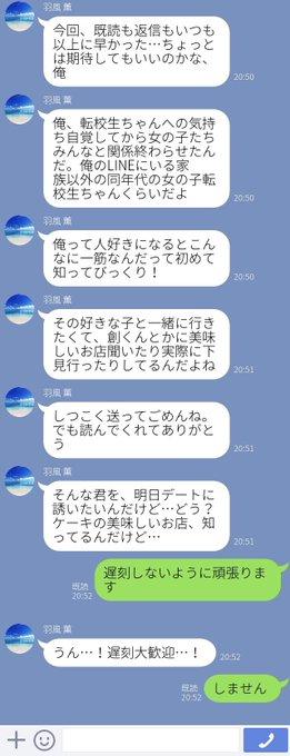 夢 小説 スタ あん