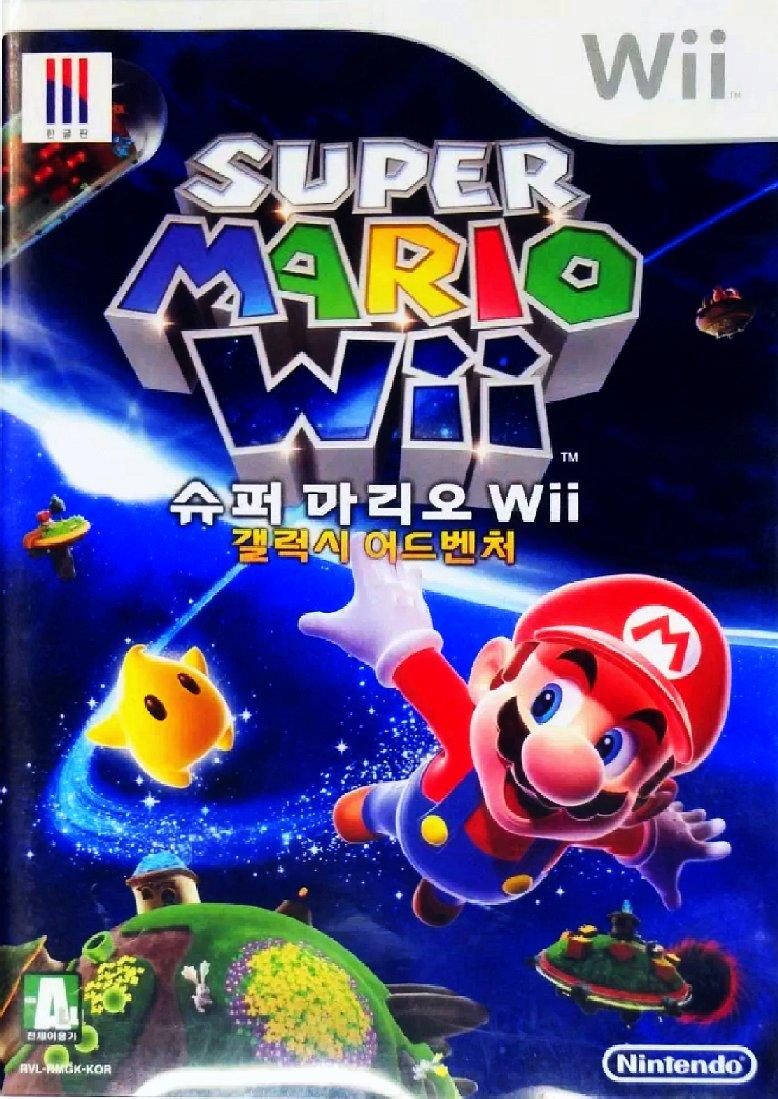 Super Mario Wii: Galaxy Adventure / Wii / Nintendo / 2008