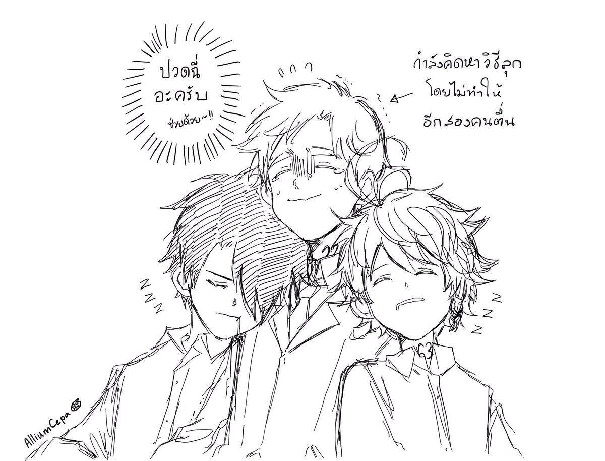 AlliumCepa's photo on #ThePromisedNeverland