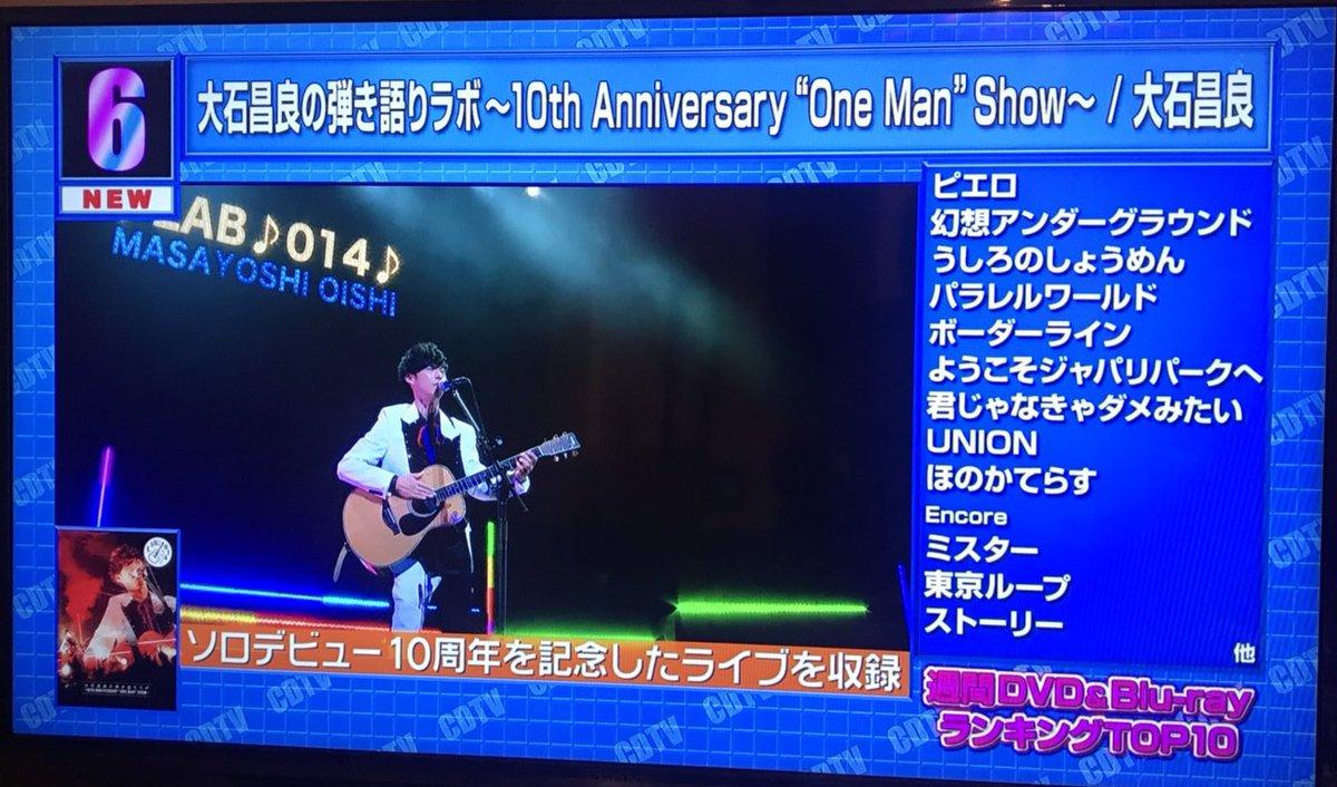 あざす!!!!!!!#CDTV