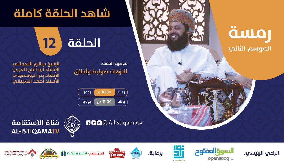 263ef33970463 أبوأفلح العبري ( abu aflah )