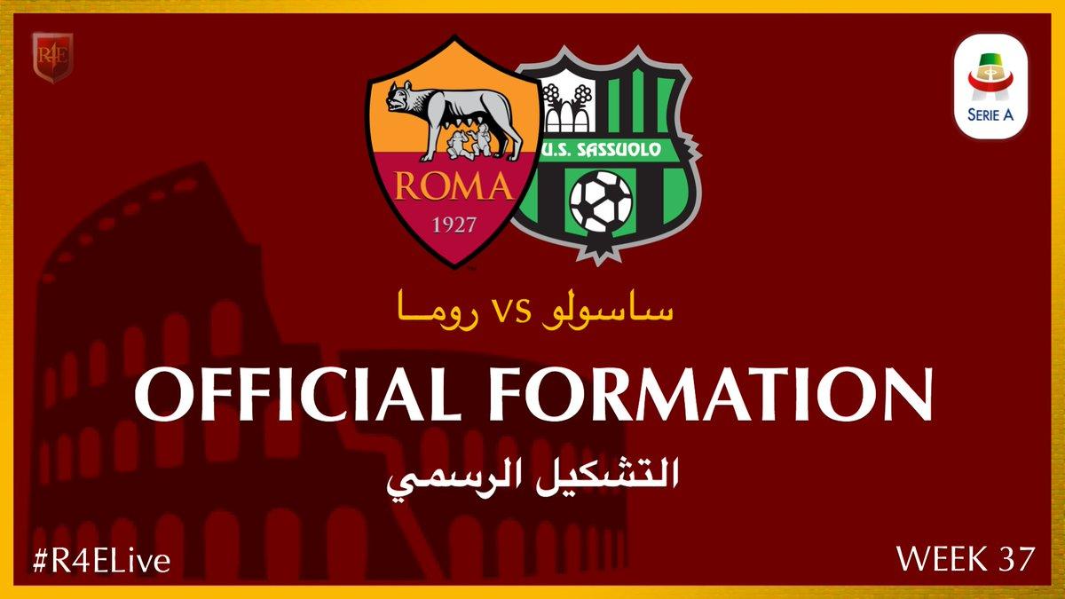 شبكة روما إلى الأبد's photo on El Shaarawy