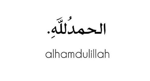 All the praises and thanks be to Allah!