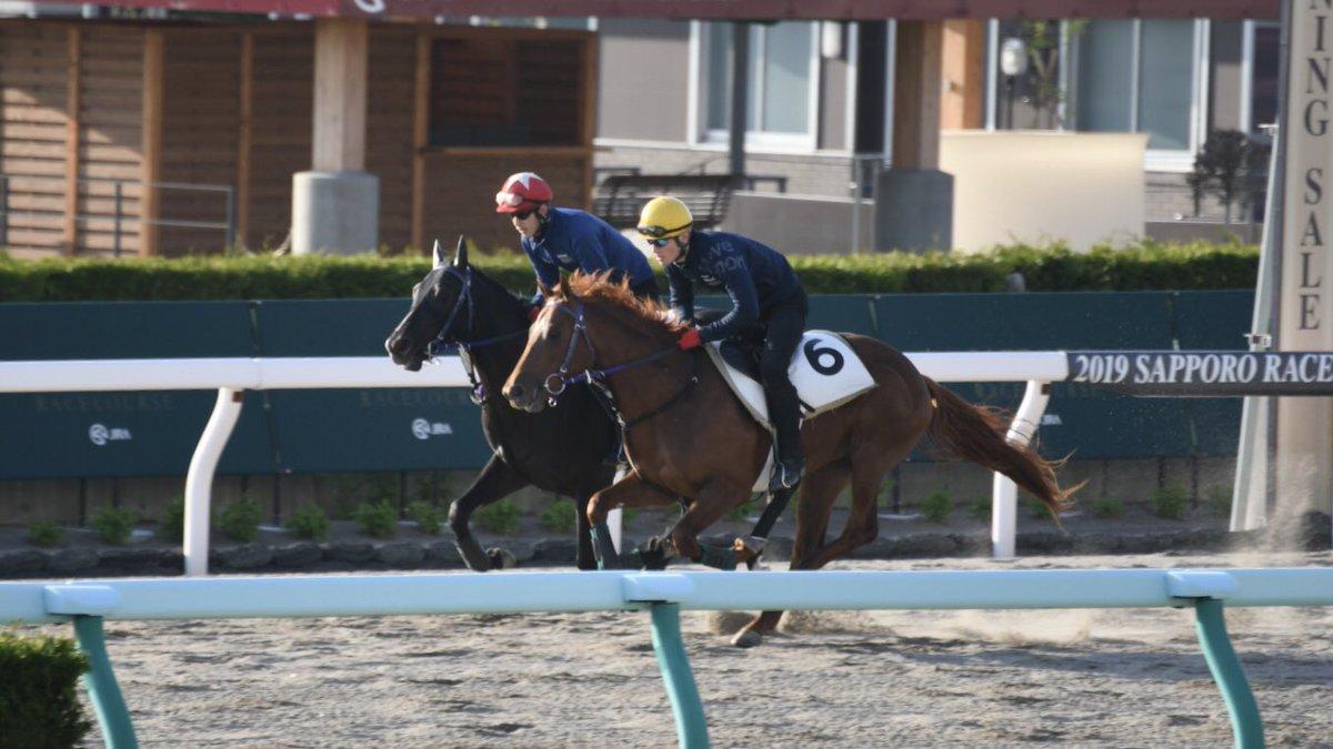 札幌競馬場にて調教 今朝は15-15で調整 順調👍