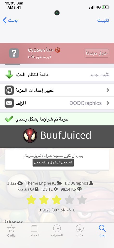 Why not go for #BuufJuiced theme (829 packages) ? This is the
