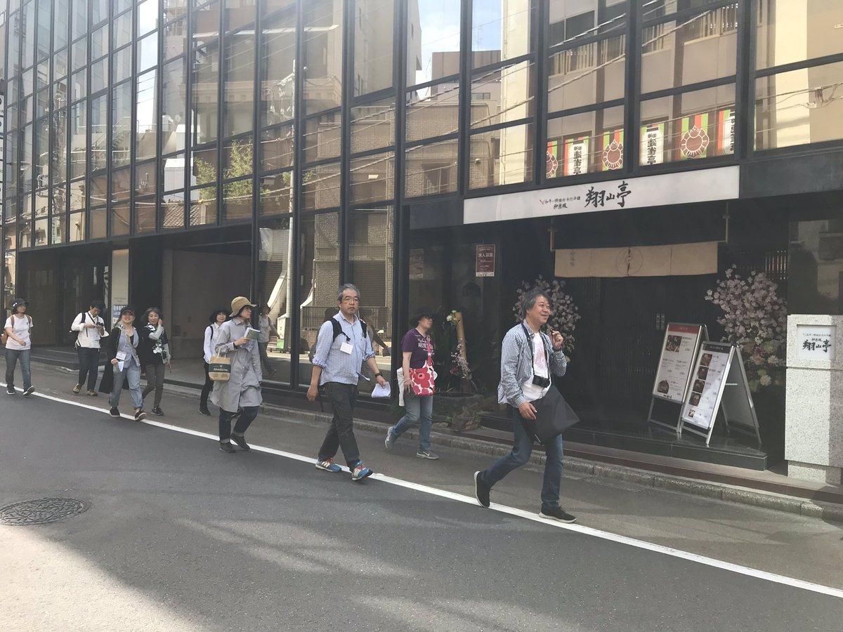 お茶ナビ街あるきツアー第18弾『神田川を「スリバチ」視点で歩く』 スリバチ学会の皆川さんを講師にお迎えして、今日の街歩きスタートです^ ^♪ #街歩き #スリバチ #御茶ノ水