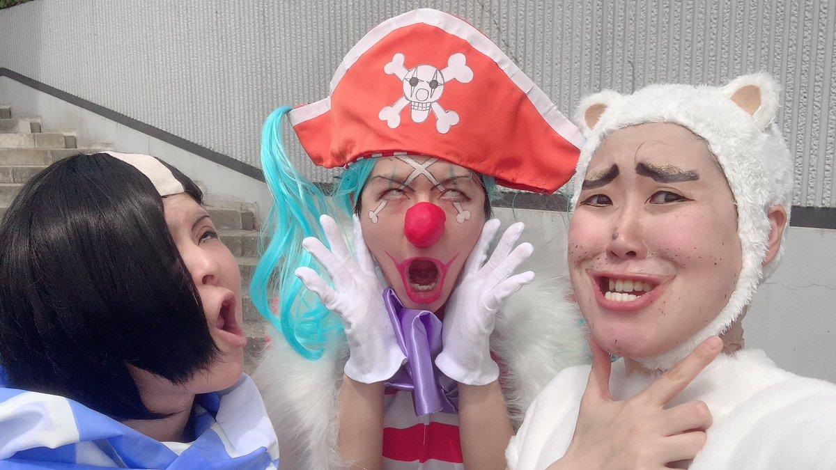 【※コス】速報!!我らバギー海賊団!!(変顔)