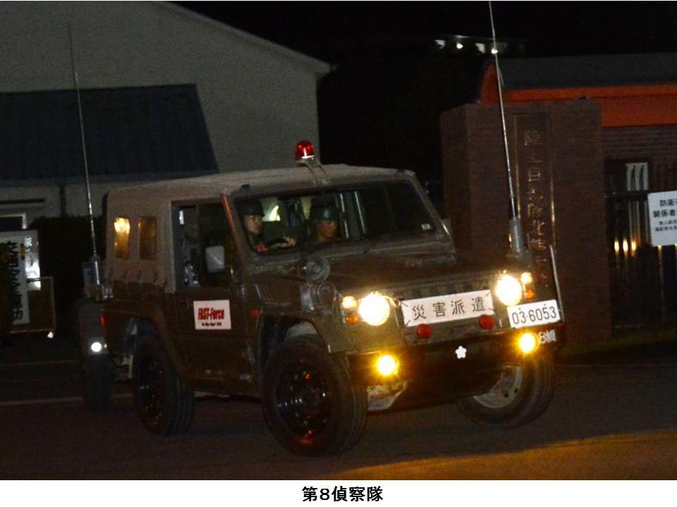 @kana_kawamura 「きゃーちゃん」おはよう。爺も3時過ぎに、寝ました。鹿児島県屋久島で大雨により土砂崩れが発生し登山者等が孤立したため、救助等に係る災害派遣要請が有りました。眠いけど今日の、ライブ参戦頑張る。