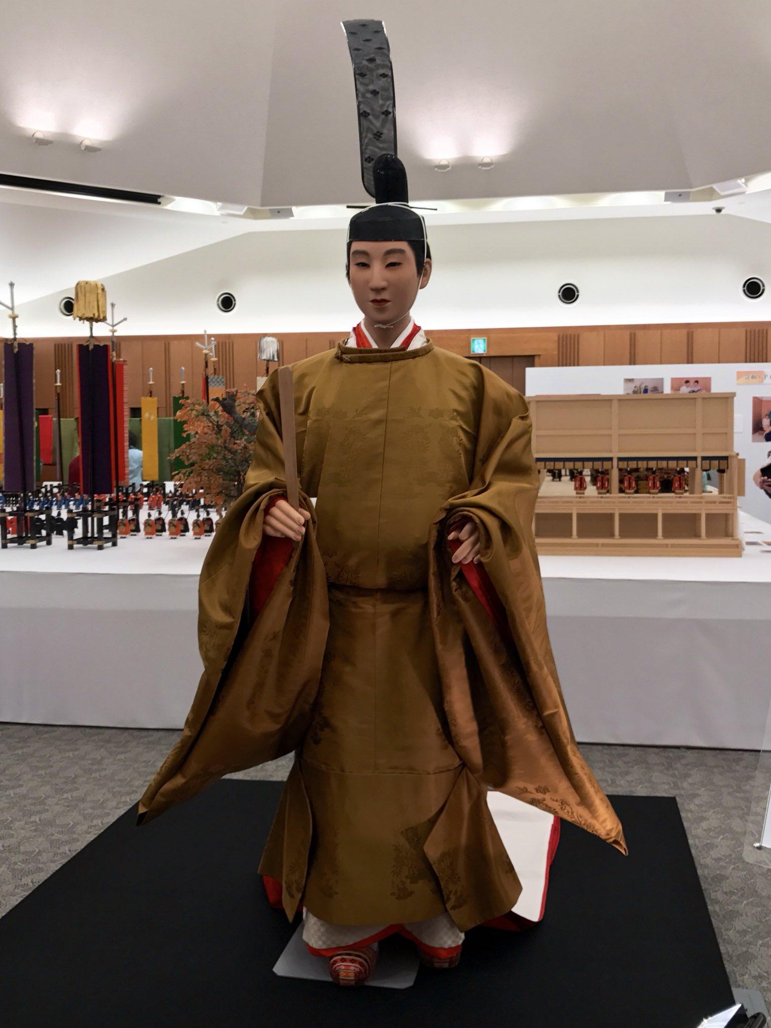 袍_木村岳史(東葛人)onTwitter:近所の麗沢大学で、天皇だけしか