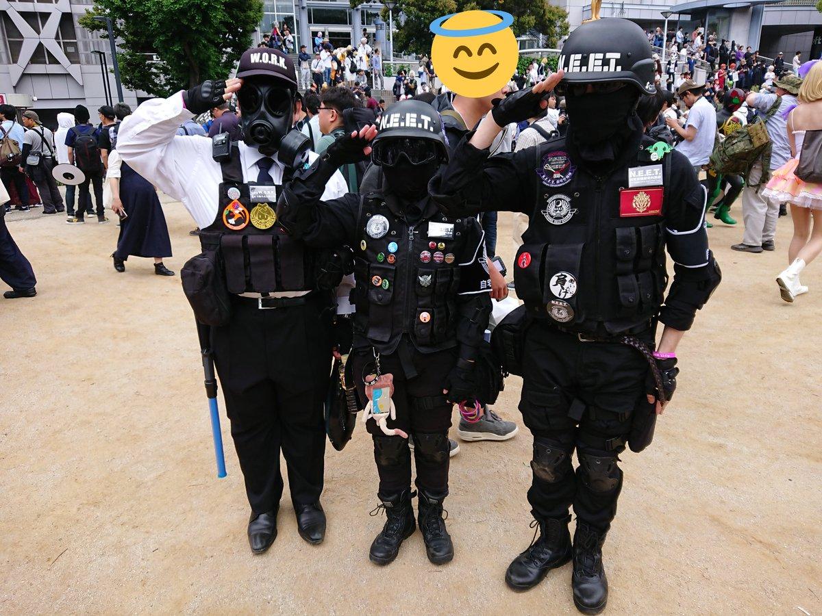 自宅警備隊 ホココス派遣 展開完了しております!今は矢場公園に居ますが午後からはホコ天にも向かいますので是非撮影していってください!#ホココス#自宅警備隊#武装職安