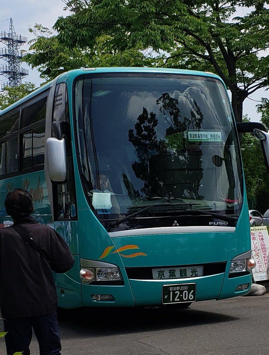 すみ's photo on 習志野