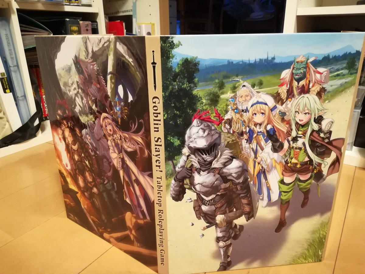 ゴブリンスレイヤーTRPGに関する画像9