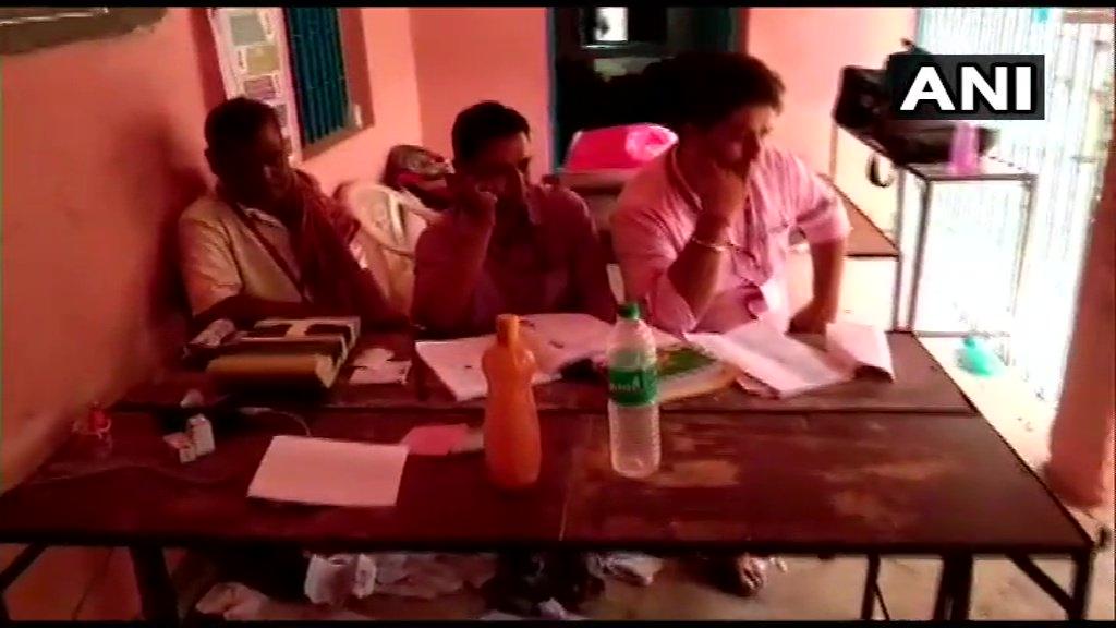 Site de rencontres Patna