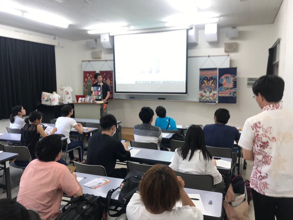 「琉球大学の授業で特別講師」城紅型染工房 店長の山城です。前職求人誌の営業から全くの異業種紅型工房への転職。その中で生かされた前職での経験。異業種から入ってきたからこそ見える客観的な視野と考え方と行動力。これまでの経験の中で感じた事をお話しさせて頂きました。#琉球大学 #沖縄