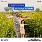 Image for the Tweet beginning: Tata Motors laye hain desh